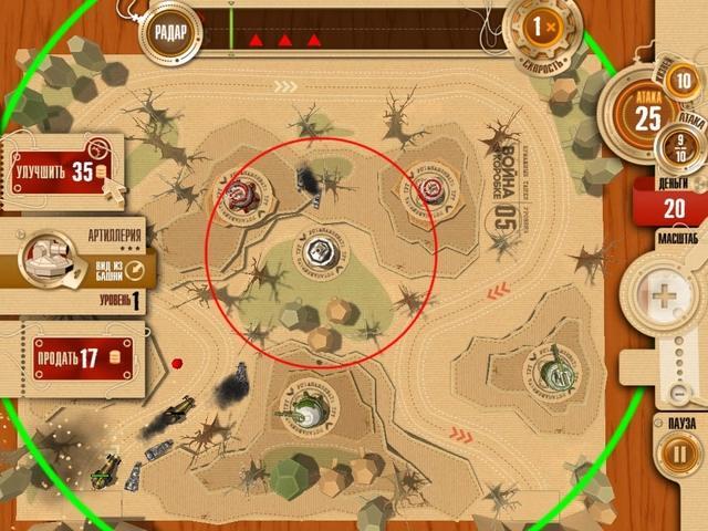 Война в коробке. Бумажные танки - screenshot 2