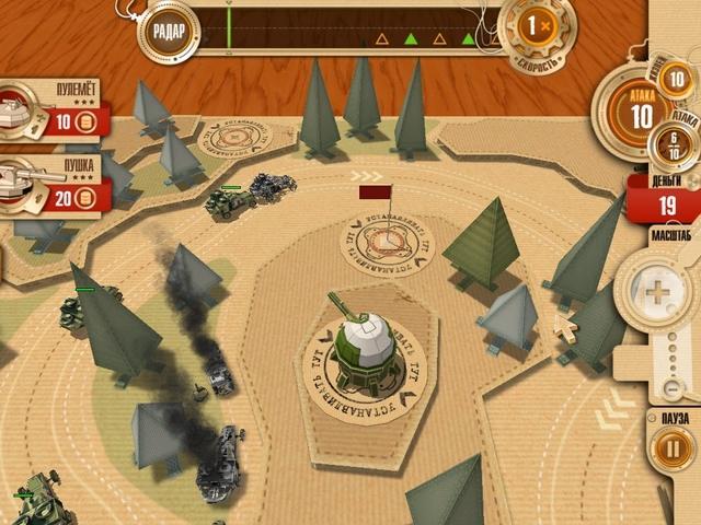 Война в коробке. Бумажные танки - screenshot 3