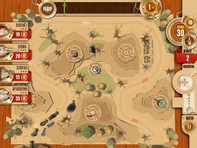 Война в коробке. Бумажные танки - screenshot 5