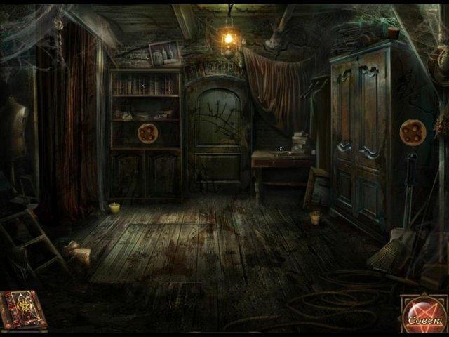 Чернокнижник. Проклятье шамана - screenshot 4