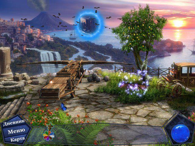 Волна времени - screenshot 2