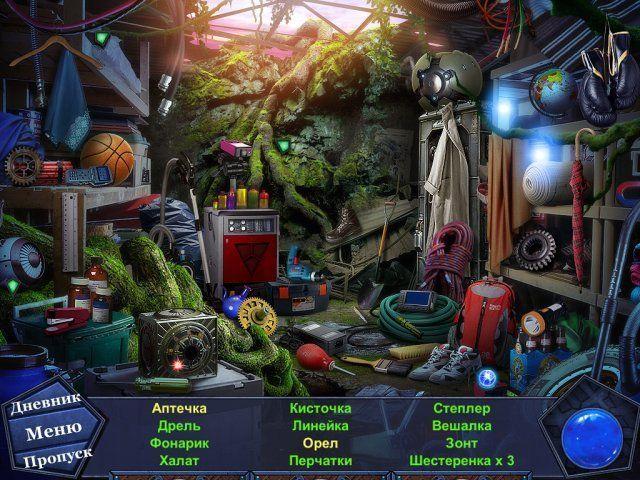 Волна времени - screenshot 6