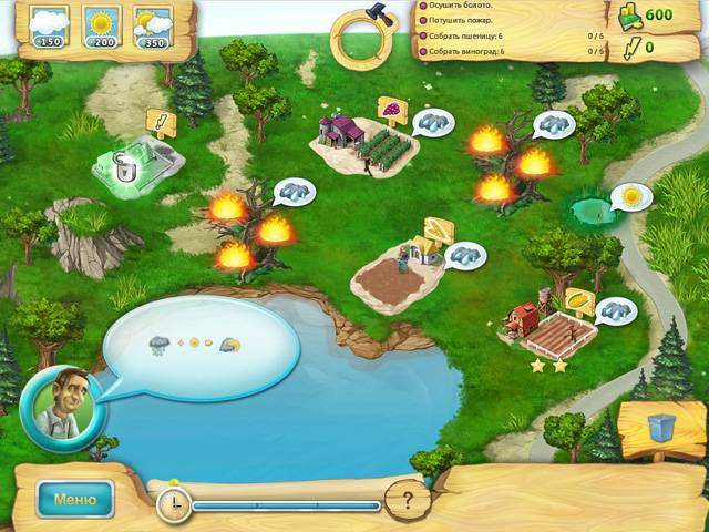 Повелитель погоды - screenshot 1