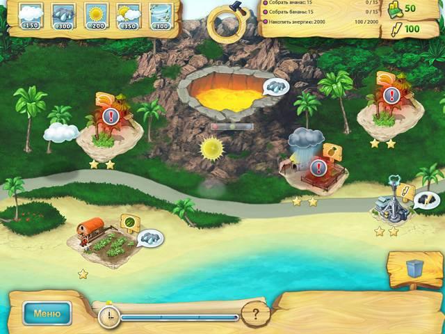 Повелитель погоды - screenshot 4