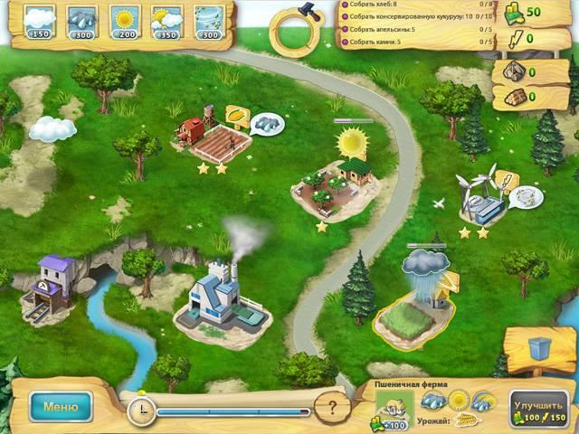 Повелитель погоды - screenshot 5