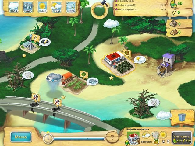 Повелитель погоды - screenshot 6