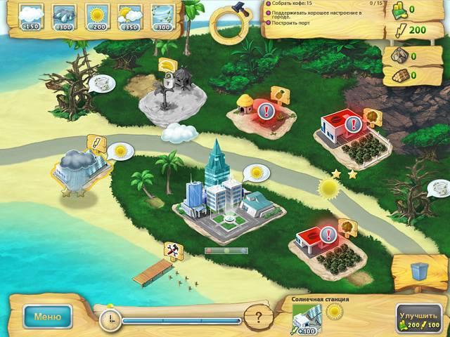Повелитель погоды - screenshot 7