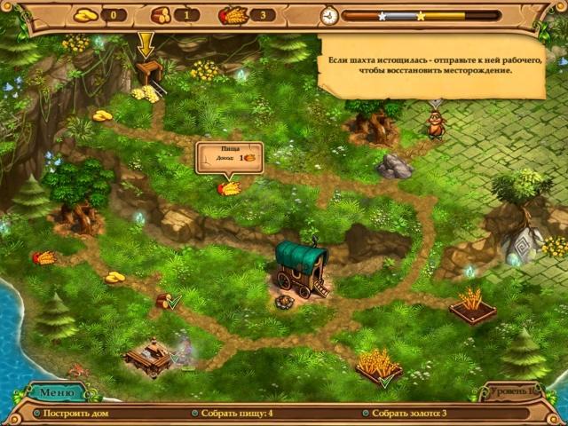 Повелитель погоды. Путь наследника - screenshot 3