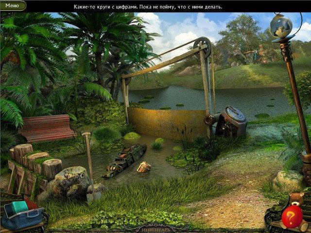 Таинственный парк. Страшные истории - screenshot 4