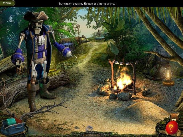 Таинственный парк. Страшные истории - screenshot 5