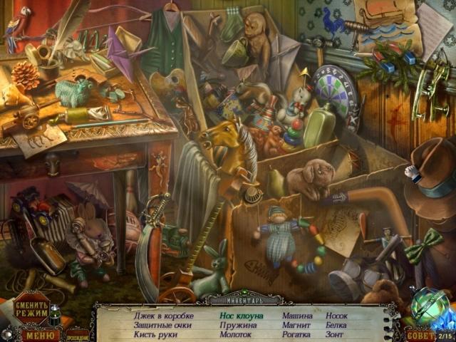 Нашептанные секреты. История Тайдвиля. Коллекционное издание - screenshot 4