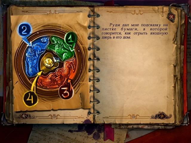 Нашептанные секреты. История Тайдвиля. Коллекционное издание - screenshot 6