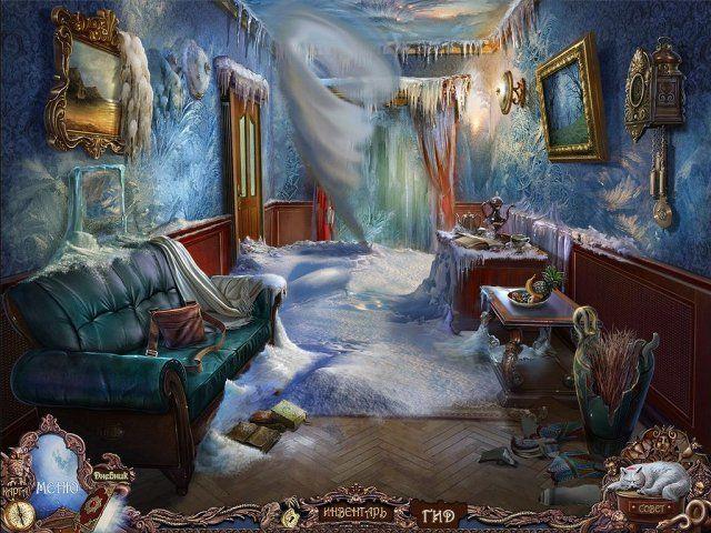Охотники на ведьм. Обряд полнолуния. Коллекционное издание - screenshot 1