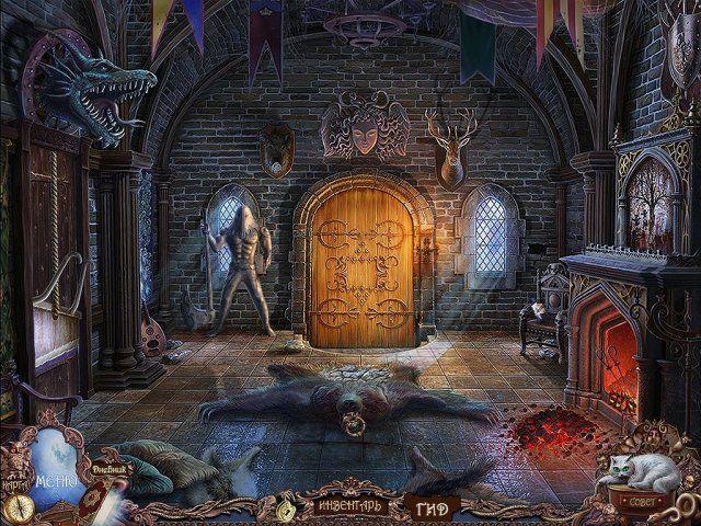 Охотники на ведьм. Обряд полнолуния. Коллекционное издание - screenshot 3