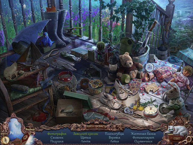 Охотники на ведьм. Обряд полнолуния. Коллекционное издание - screenshot 6