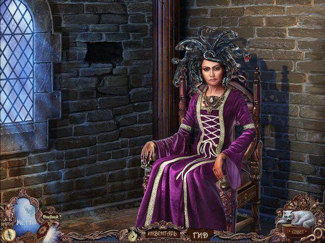 Охотники на ведьм. Обряд полнолуния. Коллекционное издание - screenshot 7