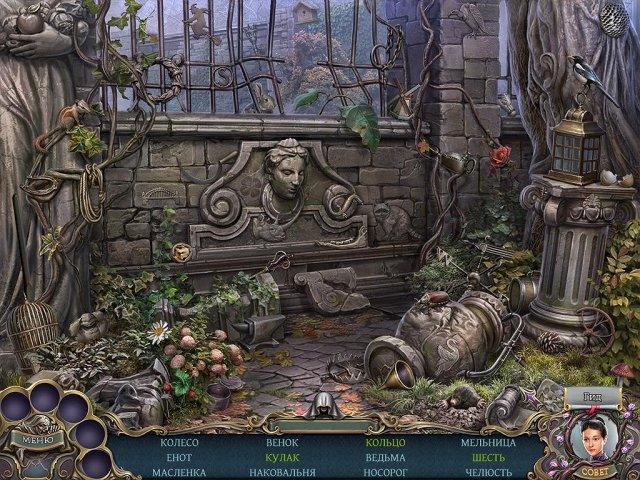 Охота на ведьм. Украденная красота. Коллекционное издание - screenshot 1