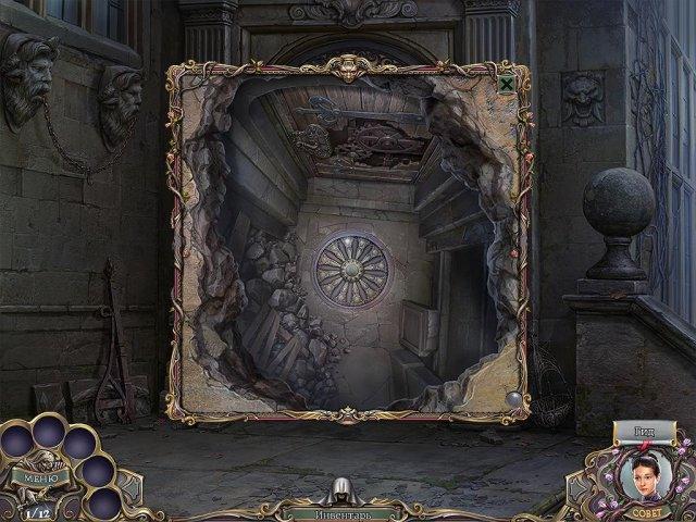 Охота на ведьм. Украденная красота. Коллекционное издание - screenshot 3