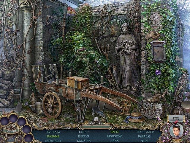 Охота на ведьм. Украденная красота. Коллекционное издание - screenshot 4