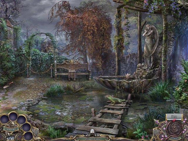 Охота на ведьм. Украденная красота. Коллекционное издание - screenshot 5