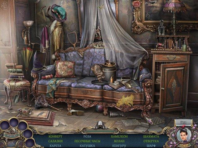Охота на ведьм. Украденная красота. Коллекционное издание - screenshot 6