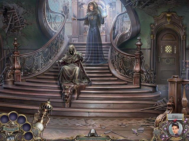 Охота на ведьм. Украденная красота. Коллекционное издание - screenshot 7