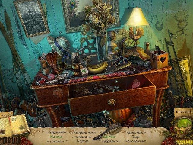 Наследие ведьм. Проклятие Чарльстонов - screenshot 2