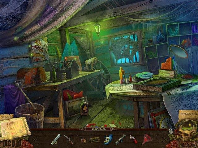 Наследие ведьм. Проклятие Чарльстонов - screenshot 5