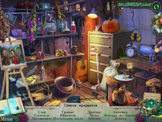 Наследие ведьм. Охотник и добыча. Коллекционное издание - screenshot 3