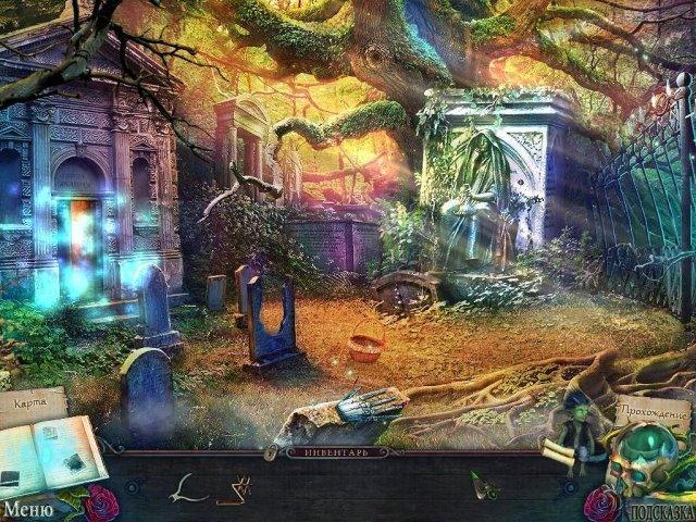 Наследие ведьм. Охотник и добыча. Коллекционное издание - screenshot 7