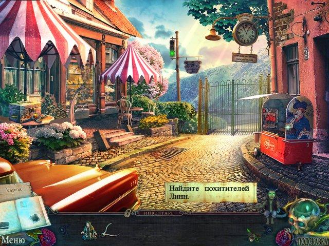 Наследие ведьм. Охотник и добыча - screenshot 2