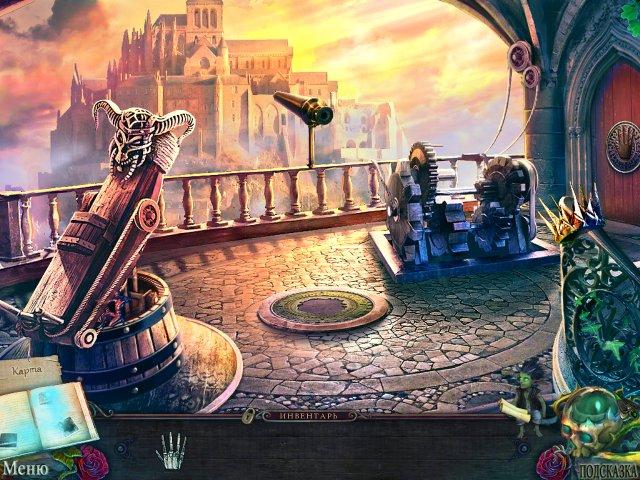 Наследие ведьм. Охотник и добыча - screenshot 7