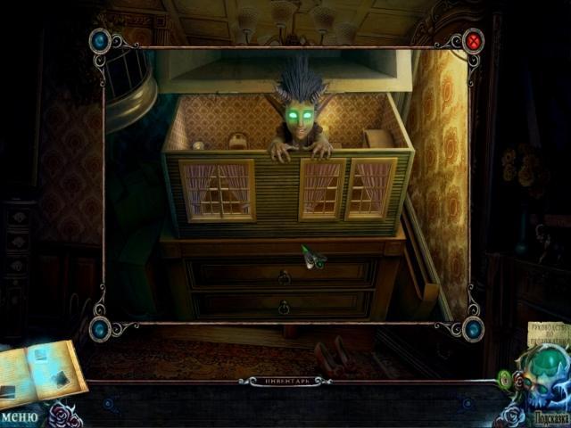 Наследие ведьм. Логово королевы ведьмы. Коллекционное издание - screenshot 2