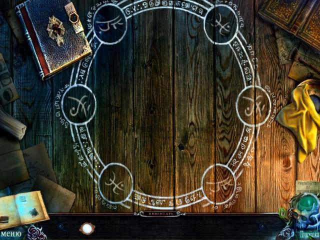 Наследие ведьм. Логово королевы ведьмы. Коллекционное издание - screenshot 4