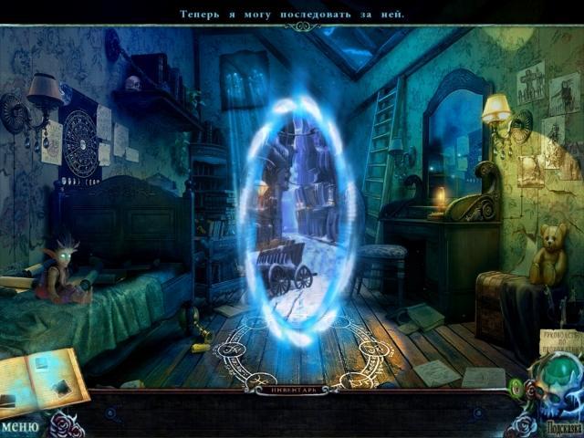 Наследие ведьм. Логово королевы ведьмы. Коллекционное издание - screenshot 5