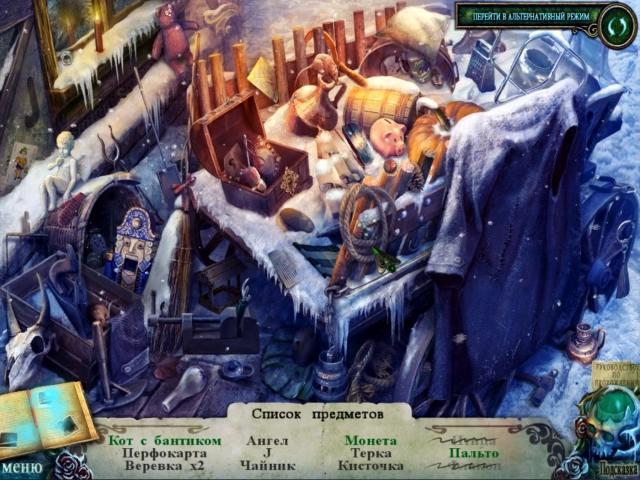 Наследие ведьм. Логово королевы ведьмы. Коллекционное издание - screenshot 6