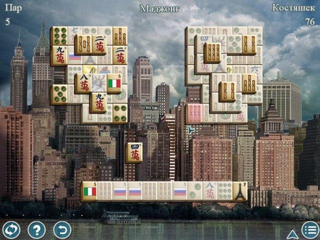 Маджонг. Величайшие города мира - screenshot 1