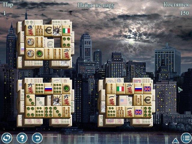 Маджонг. Величайшие города мира - screenshot 5