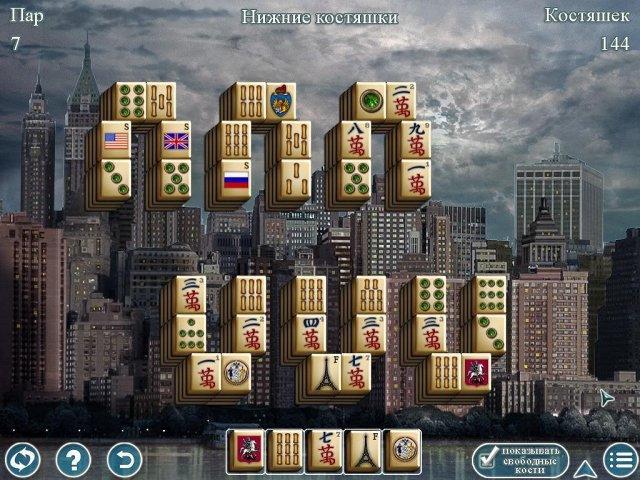 Маджонг. Величайшие города мира - screenshot 7