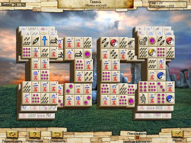 Величайшие сооружения. Маджонг - screenshot 2