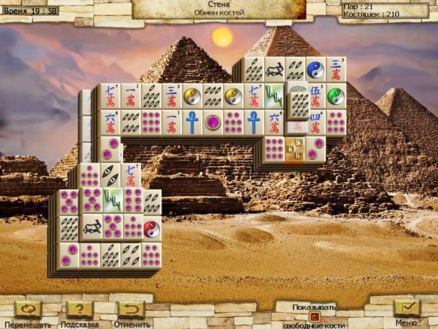 Величайшие сооружения. Маджонг - screenshot 4