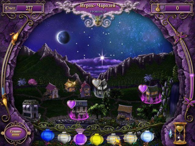 Youda Лесные феи - screenshot 7