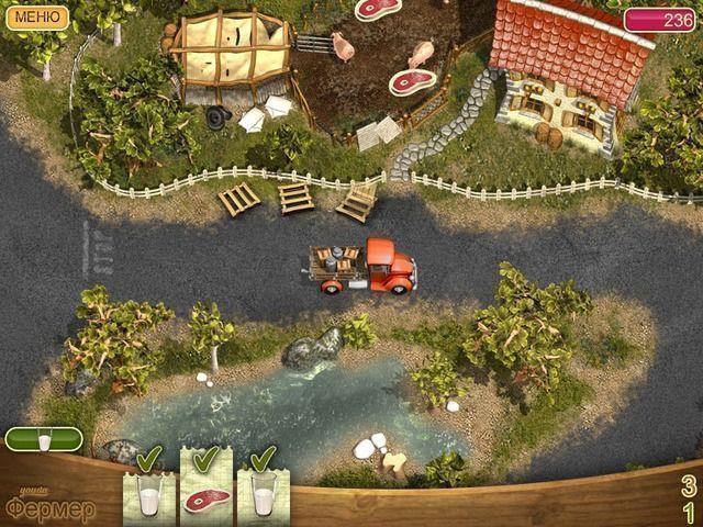 Youda Фермер - screenshot 4