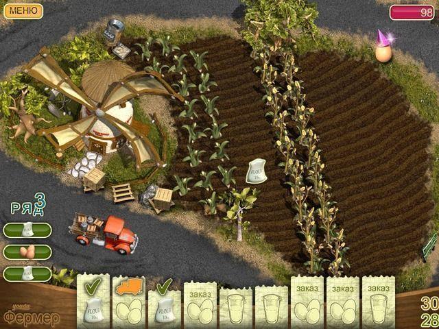 Youda Фермер - screenshot 6