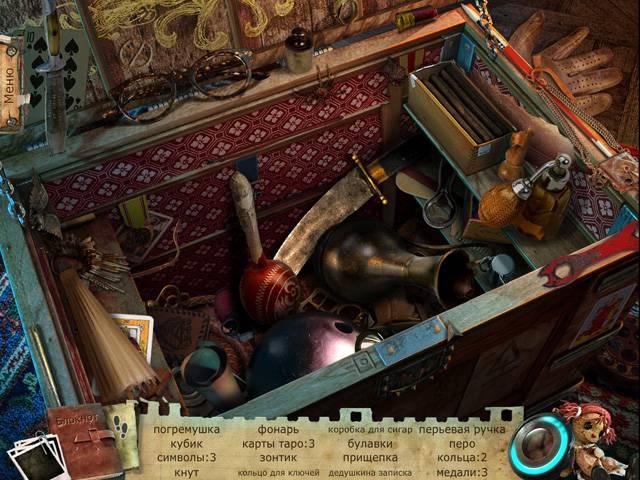 Youda Тайна. Наследие Стэнвиков - screenshot 6