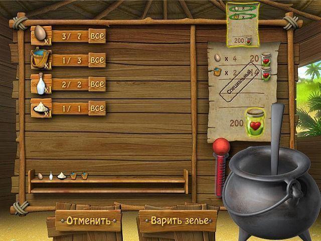 Youda На краю света 2 - screenshot 3