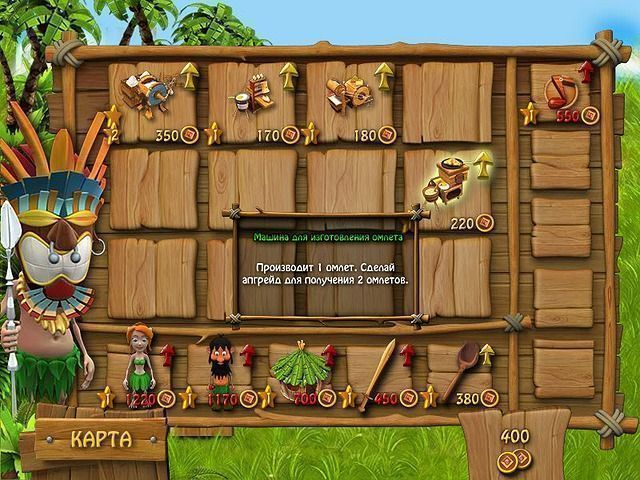 Youda На краю света 2 - screenshot 7