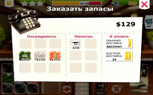 Youda Суши шеф 2 - screenshot 5