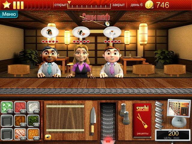 Youda Суши шеф - screenshot 3