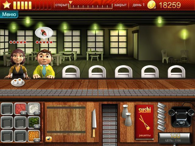 Youda Суши шеф - screenshot 6